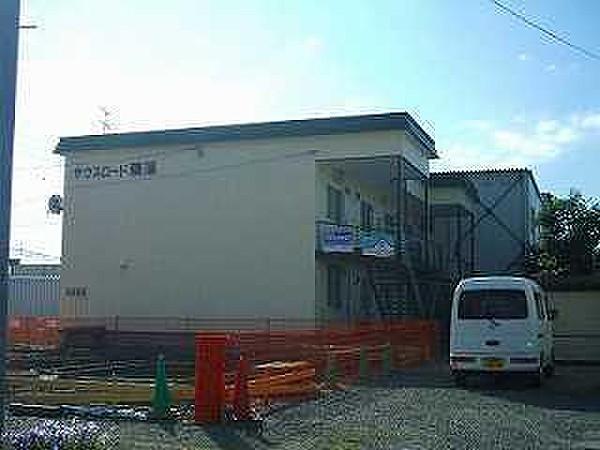 サウスロード藤澤
