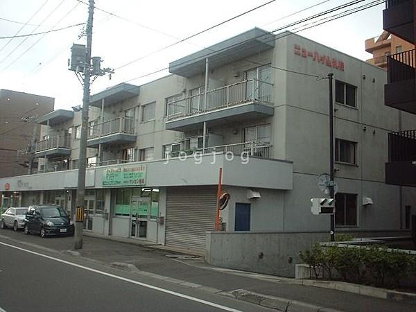 ニューハイム札幌