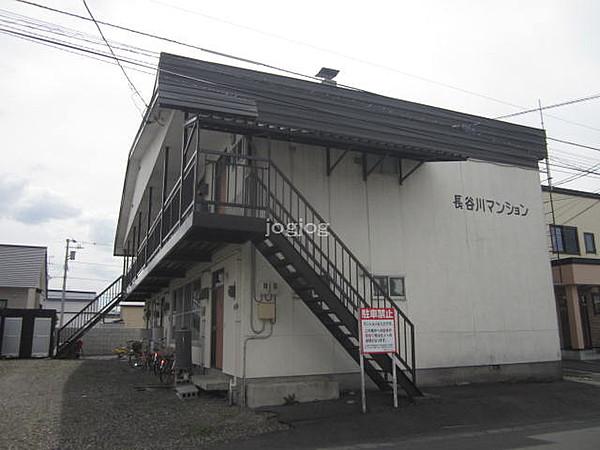 長谷川マンション