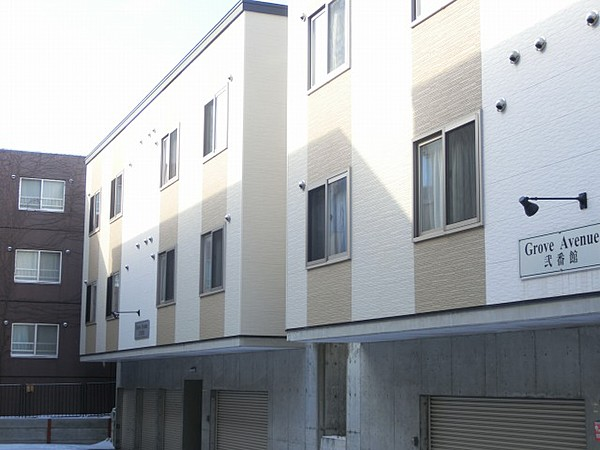 GroveAvenue弐番館