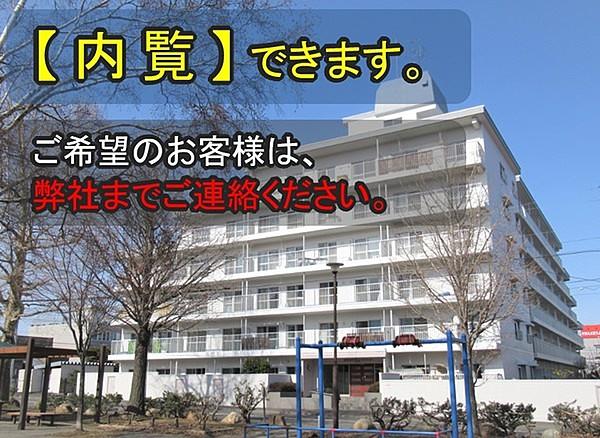 日商岩井宮の森マンション